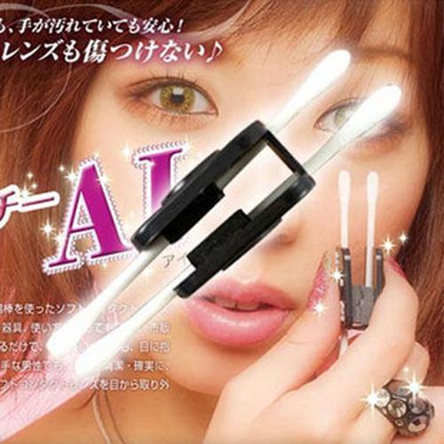 Cotton swab contact lenses clip portable contact lenses clip