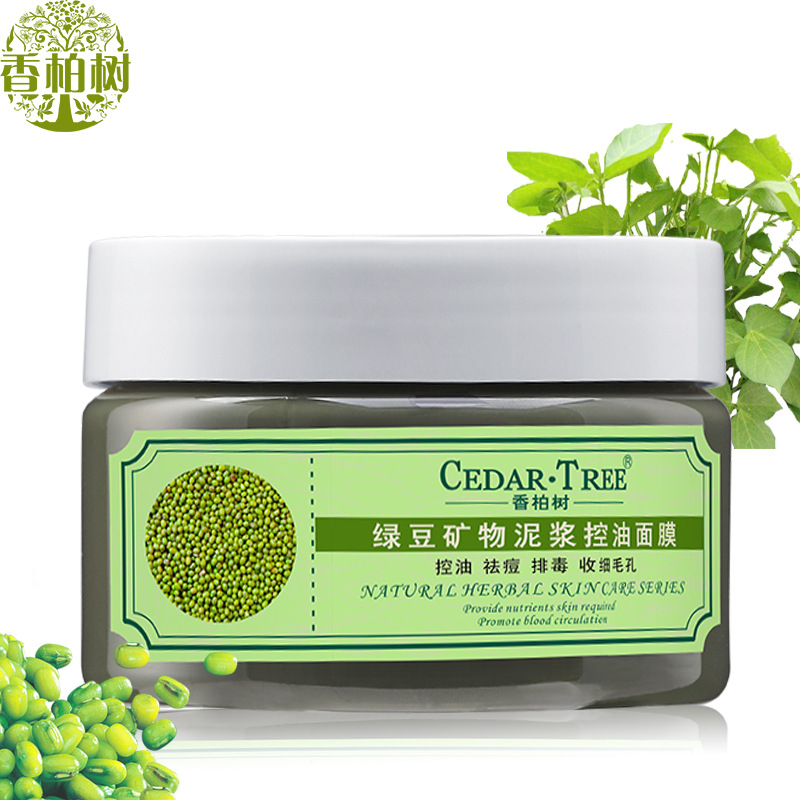 Oil-Control Acne Treatment Mung Bean Face Mask Firming Hydrating Whitening Moisturizing Anti Wrinkle Anti-aging Skin Care Masks