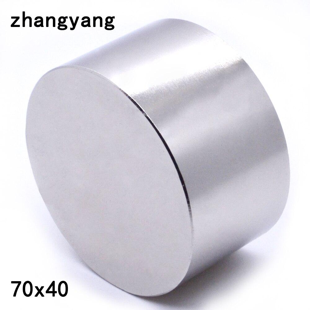 1 PZ N52 magnete Al Neodimio 70X40mm gallio metallo super forti magneti 70*40 rotonda magnete potente permanente magnetico 70X40mm