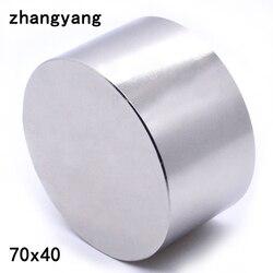 1 sztuk N52 magnes neodymowy 70X40mm galu metal super mocne magnesy 70*40 okrągły magnes potężny permanentny magnetyczny 70X40mm w Materiały magnetyczne od Majsterkowanie na