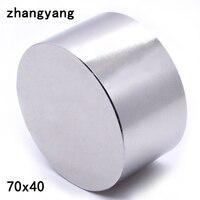 1PCS N52 Neodymium magnet 70X40 mm gallium metal super strong magnets 70*40 round magnet powerful permanent magnetic 70X40mm
