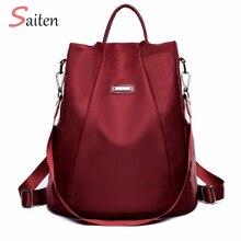 New Bag Waterproof Oxford Women Backpack Zipper School Bags For Teenagers Girls Small Backpack Female Rucksack Leisure Backpacks