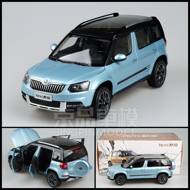1/18 VW Volkswagen Skoda Yeti SUV Diecast Metal SUV CAR MODEL Gift Collection Free Shipping