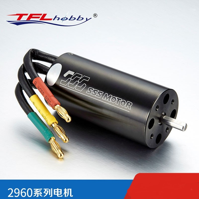 SSS 2960 KV2200 KV2881 KV3000 KV3300 KV4122 Brushless Inner Rotor Motor w/o water cooling for RC Boat