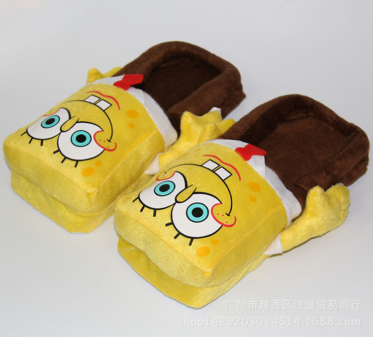 Despicable Me Minions Indoor Slippers Plush Stuffed Funny Slippers Flock Cosplay House S ...
