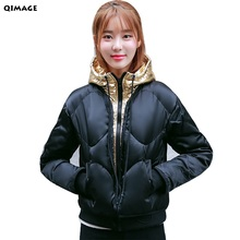 QIMAGE 2017 Winter Coats Women Short Parka Gold Collar Hood Jacket Thick Warm Cotton Padded Coat Winter Outwear Ladies Jacket