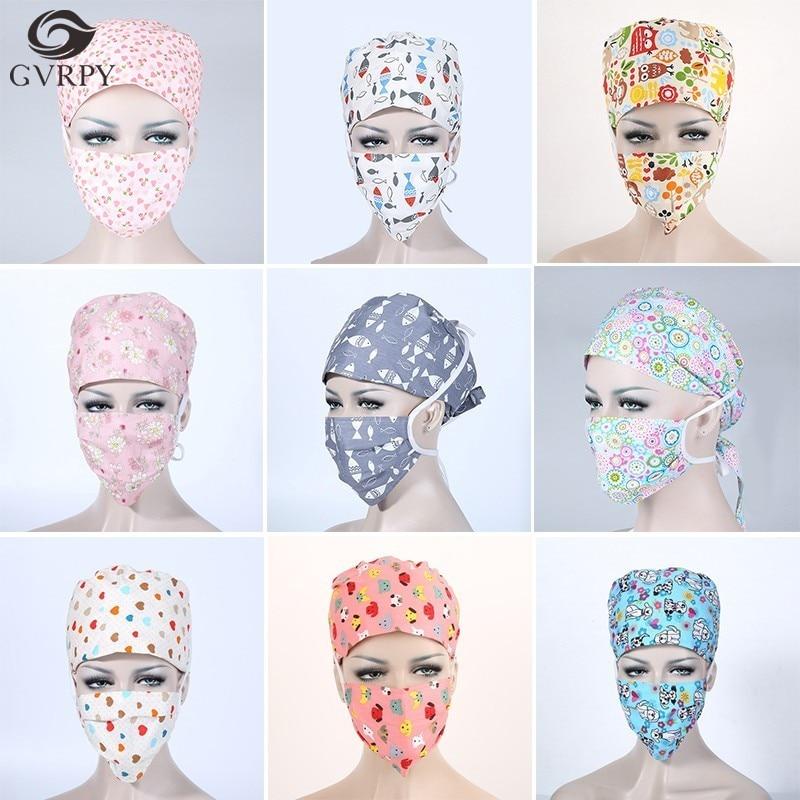Cotton Printing Operating Room Mask Hospital Laboratory Beauty Salon Dental Clinic Pharmacy Doctor Nurse Medical Mask Unisex