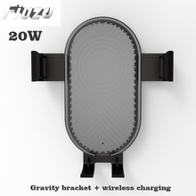 Fiuzd Gravity Car Phone Holder For iPhone Xs Max X 8 Samsung S10 S9 20W Wireless charger For Samsung  S10 S9 S8 Plus phone phone camera lens 9 in 1 phone lens kit for iphone x xs max 8 7 plus samsung s10 s10e s9 s8