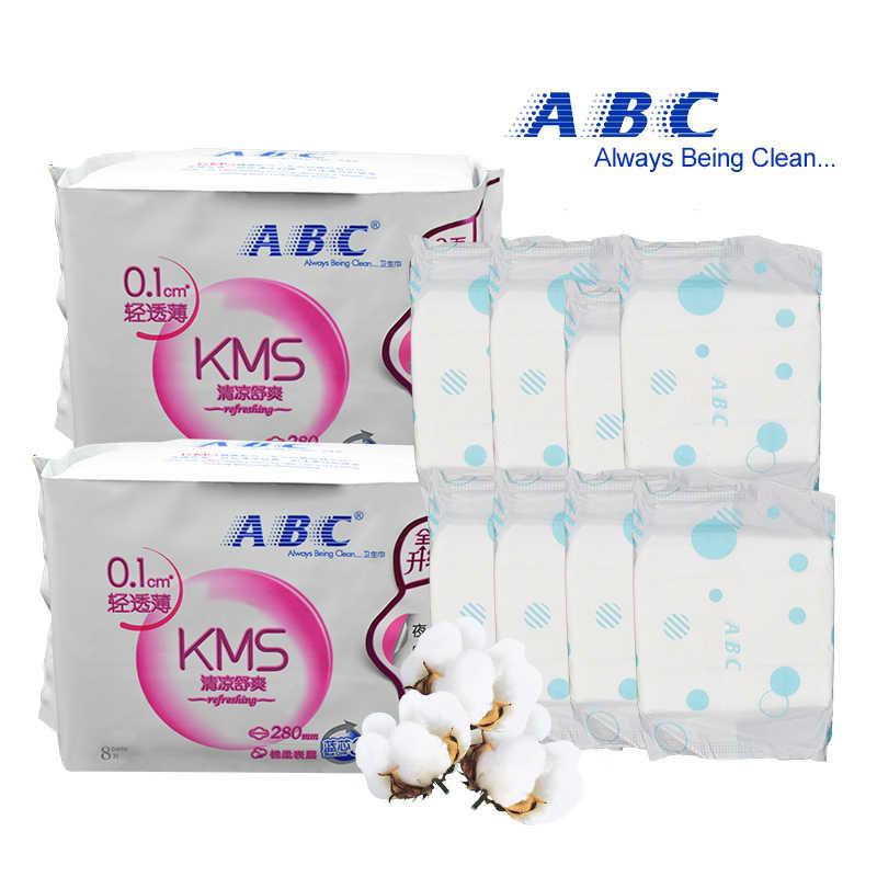 夜用生理用ナプキンビューティフルライフタンポン女性月経パッド Abc の生理用ナプキン 1 パック/ロット = 8 ピース
