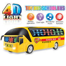 Toy Car Model Car Yellow Electric Music Security Diy Gift School Car Plastic Light Kids Interesting Intelligence Electric Bus(China)