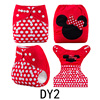 AnAnBaby New Design Baby Cloth Diaper Waterproof Reusable Digital Position Nappies You Chose With Microfiber