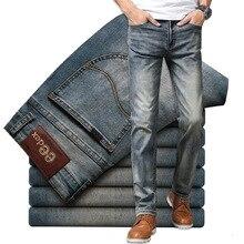 Brand Jeans Retro Nostalgia Straight Denim Jeans Men Fashion Men Long Trousers Loose Trend Business Casual Pants Men Clothes