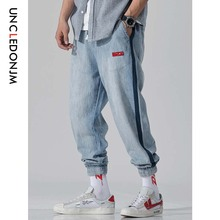 UNCLEDONJM Fashion Streetwear Mens Jeans Casual Leisure Jogger Pants Vintage Classical Cargo Men Hip Hop Homme 516W