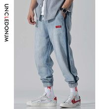 UNCLEDONJM Fashion Streetwear Men's Jeans Casual Leisure Jogger Pants Vintage Classical Cargo Pants Men Hip Hop Jeans Homme 516W(China)