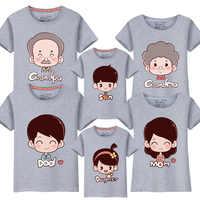 Семейные одинаковые футболки для мамы и ребенка; летняя одежда для мамы и ребенка; одежда для мамы и дочки; одежда для всей семьи; одежда с ко...