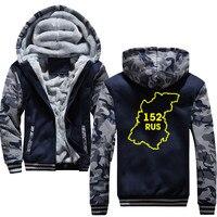 Hoodie Fashion Map of your region Nizhny Novgorod print men Jacket Men Winter Warm Fleece Hooded Sweatshirts Man Thicken Hoody