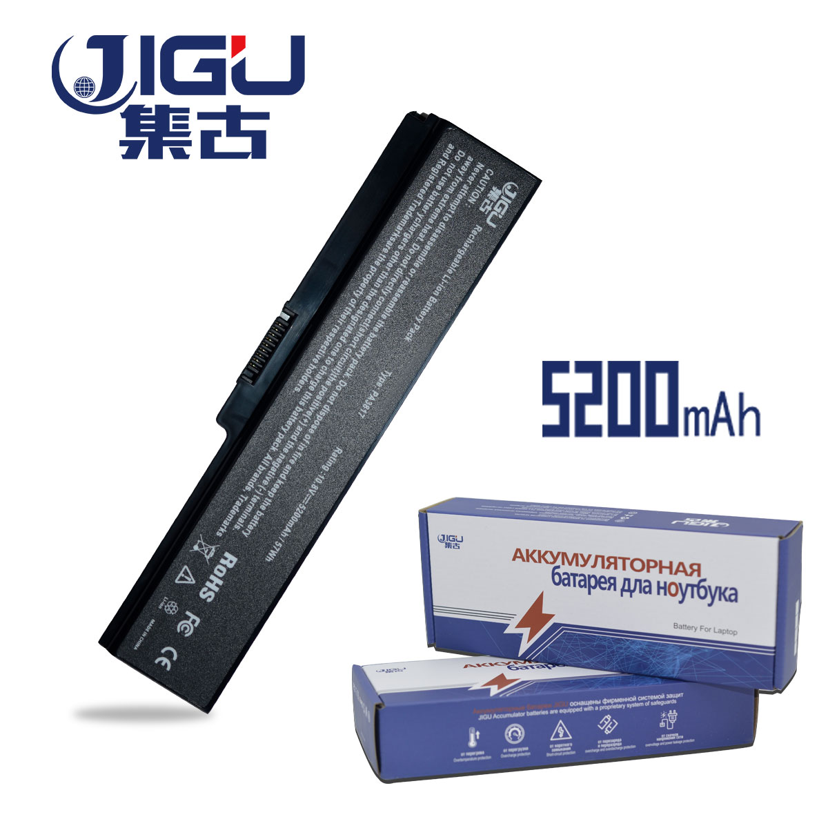 все цены на JIGU Battery For Toshiba PA3817U-1BRS PA3817 PA3818U-1BRS PA3817U For Satellite L745 L740 L655 L750 L750D L755 онлайн