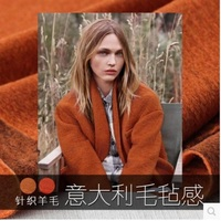 Knitted wool fabric jacket fabric 95% wool