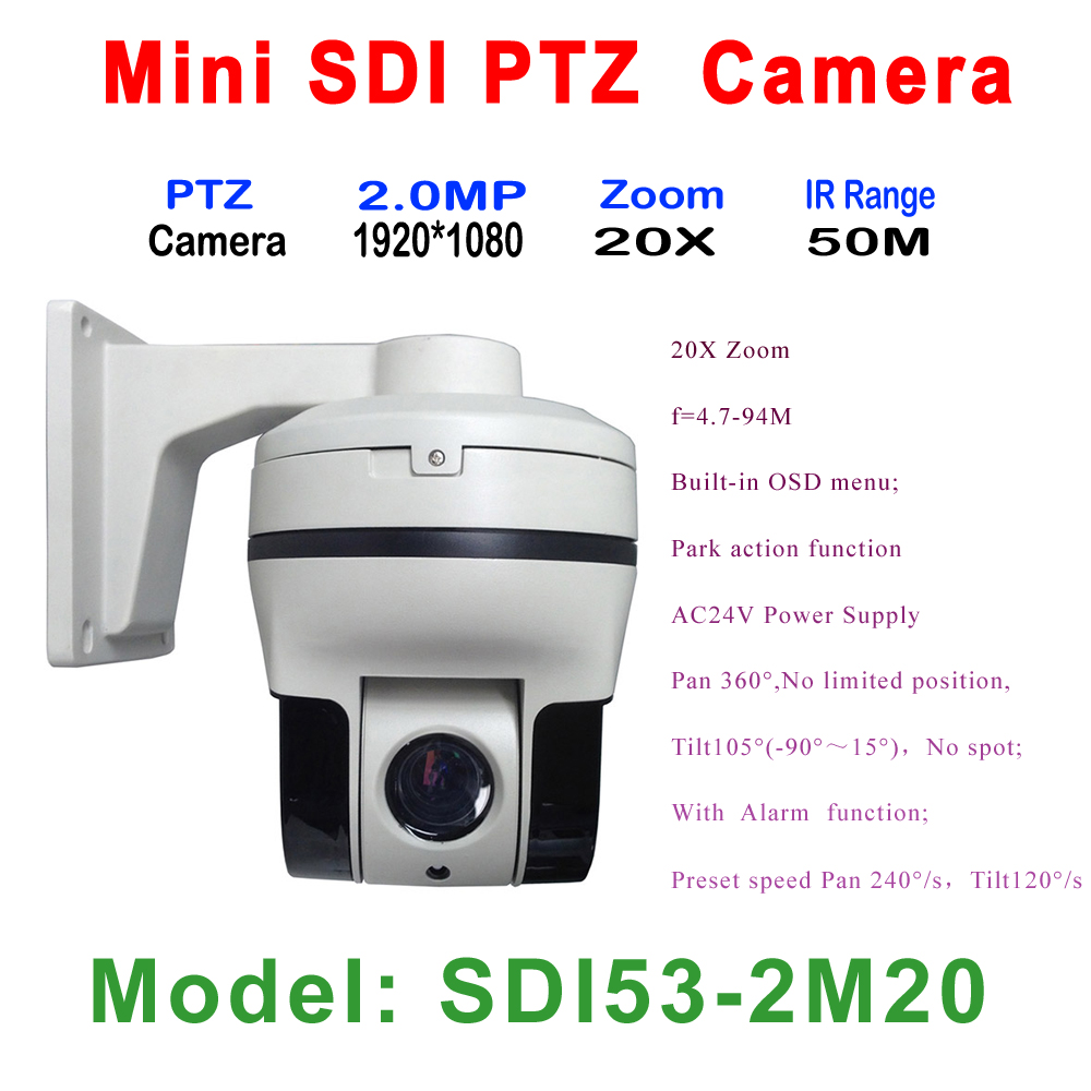 20x Zoom HD-SDI Mini  IP Camera, Outdoor/Indoor IP66, 4.7 - 94 mm Auto Focus Zoom, 2.0MP HD-SDI, 1080p & 720p, With Alarm free shipping auto focus 18x zoom hd sdi camera 1080p 720p 2 0 megapixel sony coms sony dsp support wdr osd wab dpc