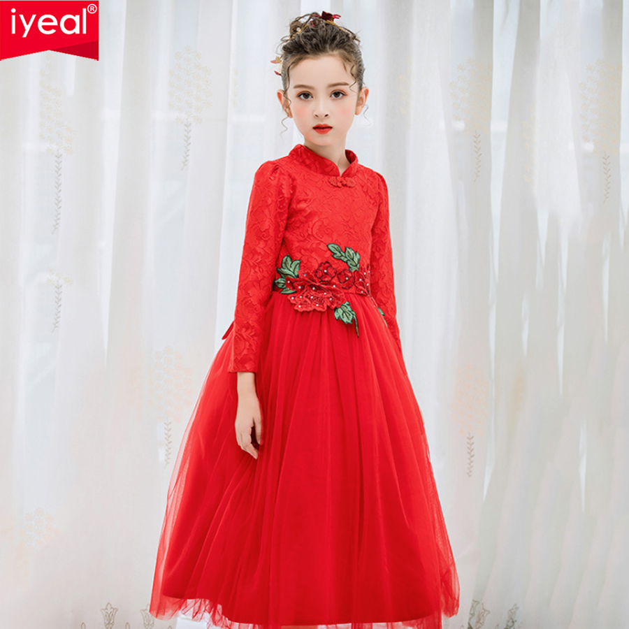 IYEAL High-end Elegant Kids Flower Girls Dresses for Teenagers Girl Birthday Ceremony Party Prom Dress Girls Clothes for 3-12Y 2017 summer kids flower girls dresses for teenagers girl wedding ceremony party prom dress girls clothes for 3 4 5 6 7 8 9 years