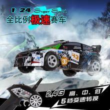 Wltoys A989 1:24 RC Car 2.4G Remote Control Toys 5CH Speeds remote control car 25KM/H outdoor fun VS L929 L939