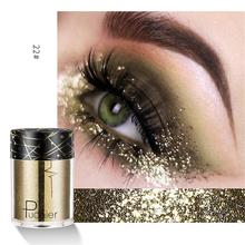 купить 24 Color Eye Makeup Glitter Sequins Glue Face Manicure Shine Sequins Diamond Glitter Powder Loose Powder Pigment Flash Eyeshadow онлайн