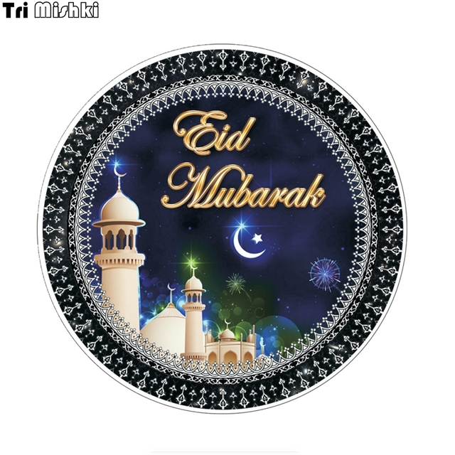 Tri Mishki WCS733 14*14 cm personalizado Eid Hajj Ramadan Mubarak pegatinas de coche musulmán pegatina calcomanías de PVC