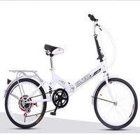 성인 남성과 여성 학생 극단적 인 에디션 자전거를 흡수하는 20 인치 가변 속도 접이식 충격