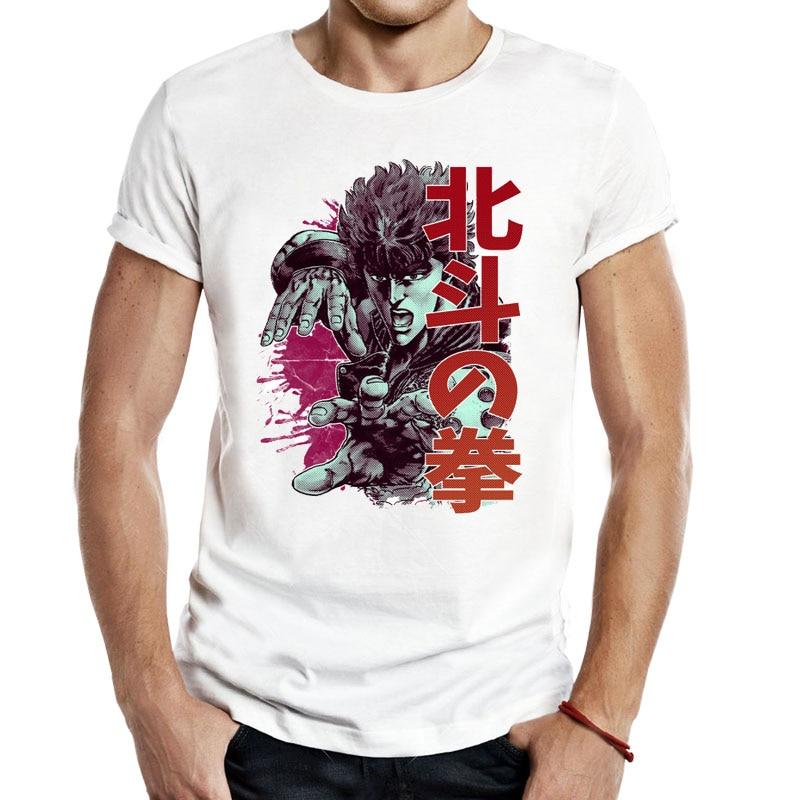 Kenshiro Men Tees T Shirts Anime Comic Hokuto Star North