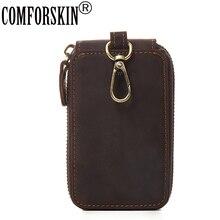 COMFORSKIN Brand New Arrivals Vintage Keys Car Covers Men Leather Key Wallets Housekeeper Holders Multi-function Card Case