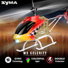 New Arrival Syma Original W5 3CH Drones 6 Aixs Rc Helicopter Quadcopter Remote Control Glider High Quanlity Toys Gift