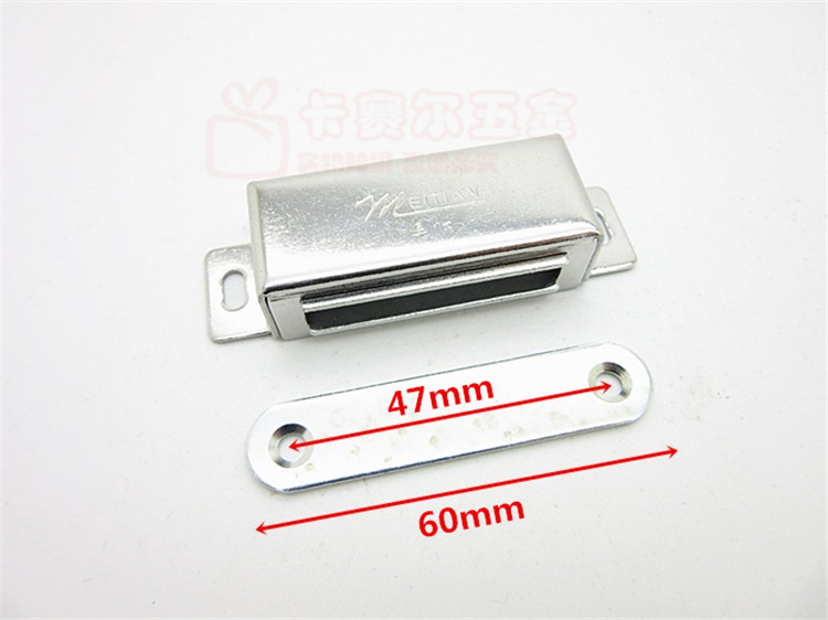 2pcs Stainless Steel Magnetic Cabinet Cupboard Door Catch Door Catch