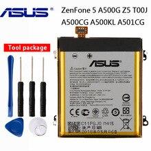 Batterie dorigine ASUS C11P1324 pour ASUS ZenFone 5 A500G Z5 T00J ZENFONE5 A500CG A500KL A501CG