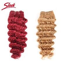 なめらかな自然深い波1ピースのみブラジル深い波バンドル人間の髪織りディール#4 27 30 99jバーガンディのremy毛延長