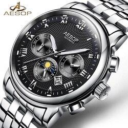 Nowy luksusowy męski zegarek AESOP automatyczny zegarek mechaniczny ze stali nierdzewnej męski zegar Relogio Masculino chronograf męski Saati