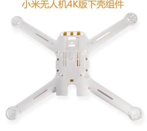 Image 3 - XIAO RC drone spare part 4K version up body shell landing set