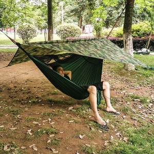 Image 5 - 1 Set Of Netting Hammock+Canopy Tent For Outdoor Camping Portable Mosquito Free Rain Fly Tarp Parachute Swing Bed Waterproof