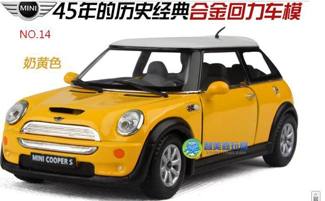 alloy  car toy car model 1:36 Pull back