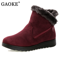 GAOKE Women Winter Shoes Women S Ankle Boots The New 3 Color Fashion Casual Fashion Flat