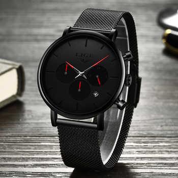 Relojes LIGE Mesh Steel Men Watches Fashion Top Brand Luxury Sport Ultra-Thin Quartz Watch Men Casual Date Waterproof Watch Male