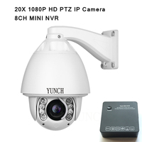 CCTV IP Camera IR 150m Auto Tracking Ptz High Speed Dome PTZ Camera Ip 20x Zoom