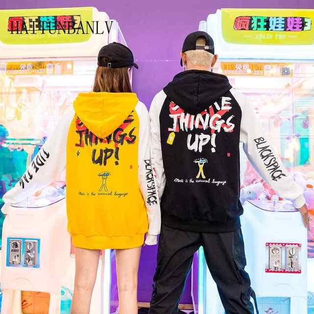 New Hip hop Graffiti Typeface Big pocket sweatshirt Casual Harajuku Fashion Men's Hoodies