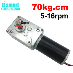 Image 1 - A58SW31ZY 7 470rpm dc 24v ワームギヤードモータ磁気モーター 1.6 70 キロ。センチ高トルク d シャフト 12v モータ回転テーブルドア自己ロック