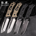 HX уличный нож с фиксированным лезвием охотничьи ножи 58Hrc  7cr17mov стальной нож для выживания необходимый инструмент для мужчин Подарочный нож ...