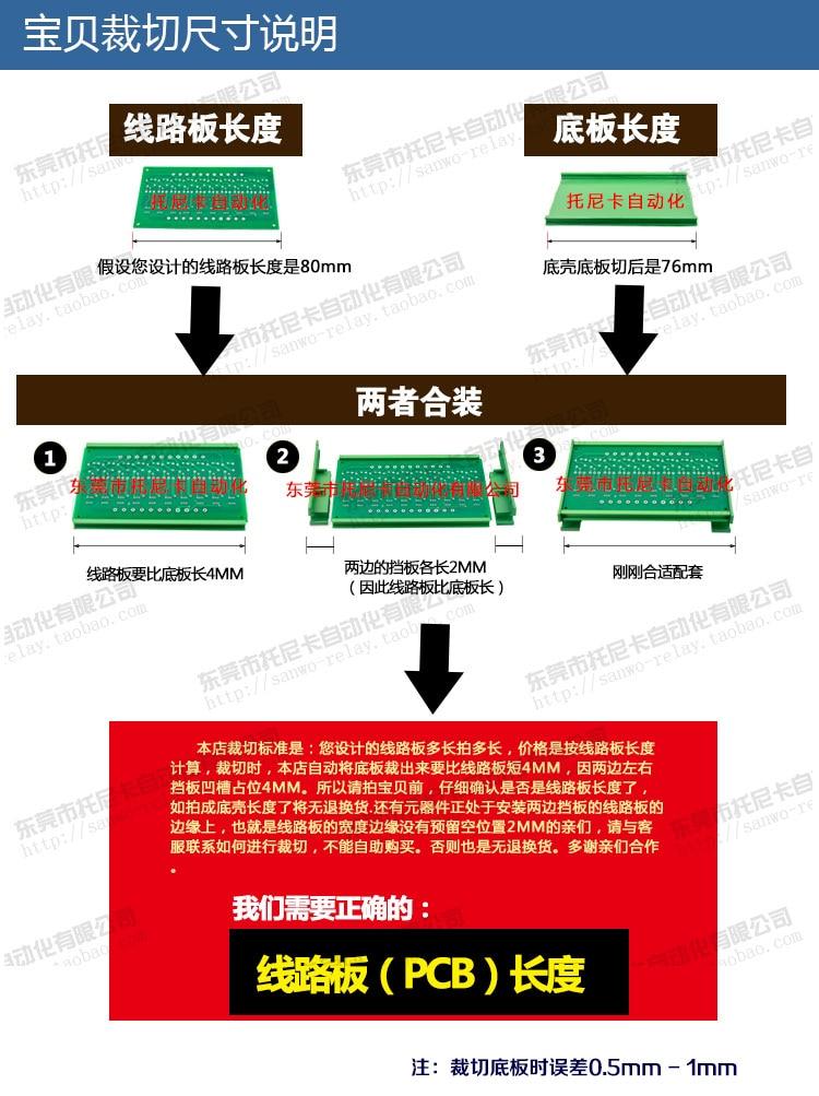 107 мм шириной 191-210 мм Длина монтажа на печатной плате совета Модуль Рамки din направляющей Установка плате um107
