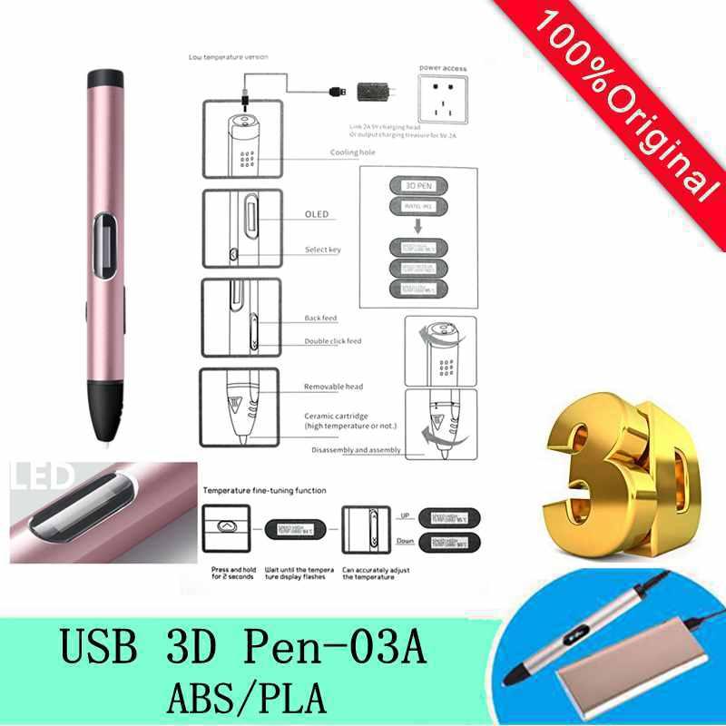 2017 3D Printing Pen With Free ABS/PLA Filament 3D Pen For Children's Best birthday present 3D Magic Pen Diy Intelligent Paint