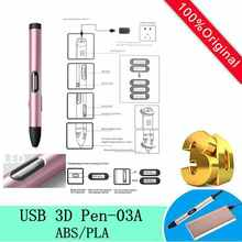 2017 3D Printing Pen With Free ABS/PLA Filament 3D Pen For Children's Best birthday present 3D Magic Pen Diy Intelligent Paint