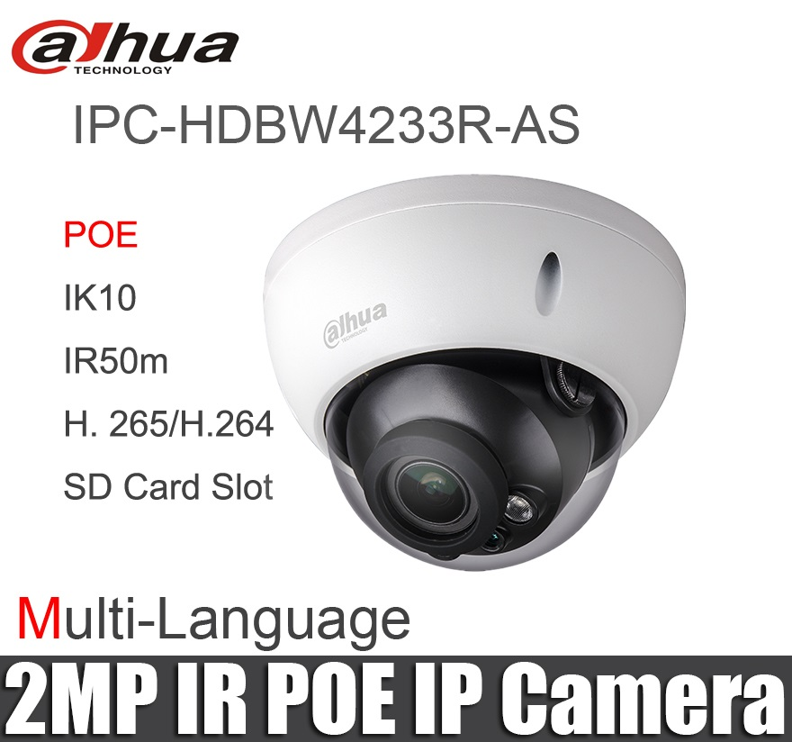 best dahua ip audio brands and get free shipping - 82158m9f