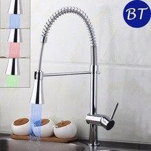 Свет Поворотный Chrome Кухня torneira одно отверстие спрей 3 цвета 8085/7 раковина бассейна вода сосуд туалет смеситель кран
