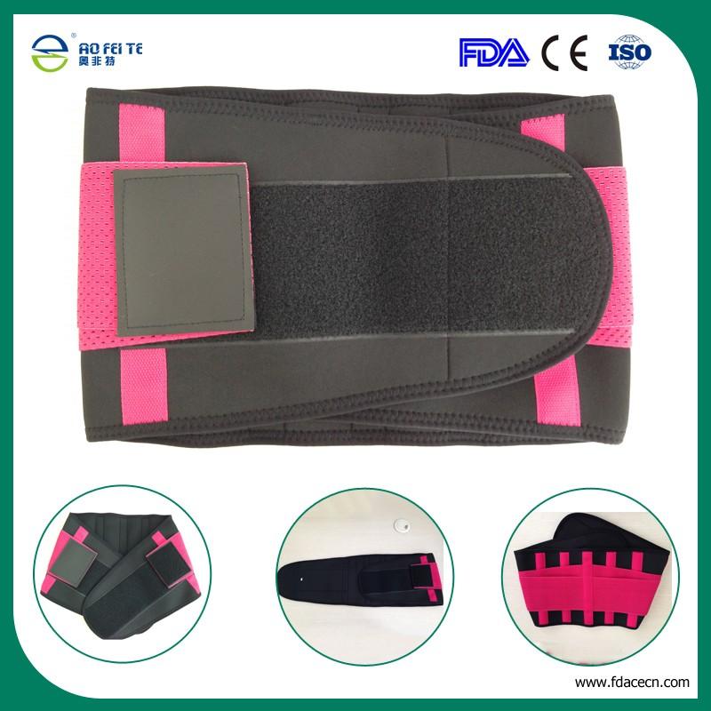 posture brace lumbar support waist belt (36)